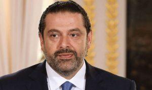 الحريري في ذكرى بيار: نكرّر وفاءنا لشعار لبنان اولا