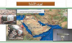 تهريب السلاح الإيراني للحوثيين يمر بـ3 دول