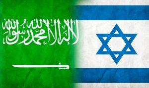 وزير إسرائيلي يكشف عن إتصالات سرية بالسعودية