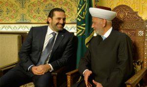الحريري زار دريان: يجب أن نؤكد على النأي بالنفس ونطبقه