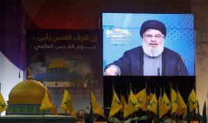 """مصادر حزب الله"""": نصرالله أكد أن لا تراجع نهائياً"""