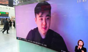 معلومات استخباراتية جديدة عن خصم زعيم كوريا الشمالية