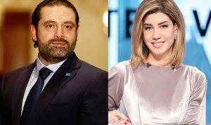بولا يعقوبيان: متوجّهة إلى الرياض الليلة لإجراء مقابلة مع الحريري