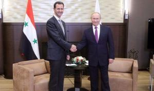 الأسد في روسيا
