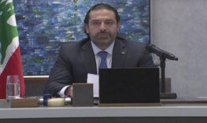 شروط الحريري للتراجع عن الاستقالة