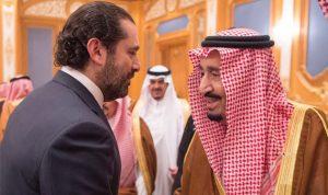 السعودية وحماية الحريري