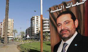 """بالفيديو… """"كلام بمحلو"""": الحريري بادر… فهل يلاقيه """"حزب الله""""؟"""