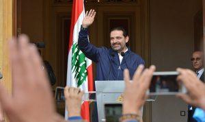 الحريري: لبنان أهم