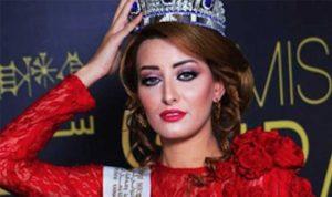 أول عراقية تشارك في ملكة جمال الكون منذ 50 عاماً