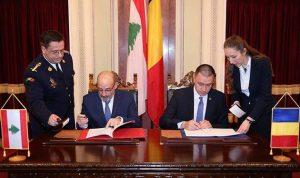 توقيع اتفاقية تعاون عسكري بين لبنان ورومانيا