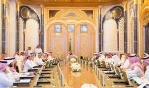 """السعودية: مسؤولية دولية لوضع حد لـ""""عدوان إيران"""""""
