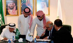 السعودية تساهم بإنشاء مركزين لعلاج الكوليرا باليمن