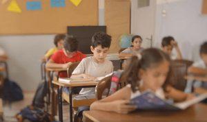 58 ألف ليرة: هذا ما يحق للمدارس زيادته على الأقساط