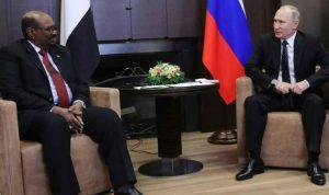 تعاون روسي سوداني في مجال الطاقة النووية