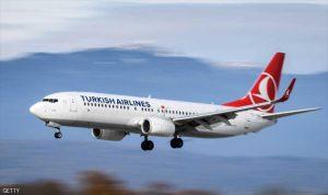 كورونا يجبر طائرة تركية قادمة من طهران إلى تغيير مسارها