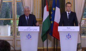 عباس: لن نقبل أي خطة سلام أميركية