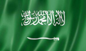 السفارة السعودية تتحرّك لحماية مواطنيها