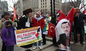 بالصور: تظاهرة في كندا دعما للقدس