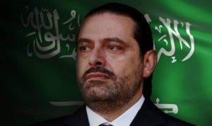 الحريري أكّد للقيادة السعودية التزام لبنان سياسة النأي بالنفس