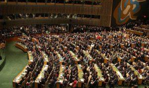 جلسة طارئة للجمعية العامة بشأن القدس