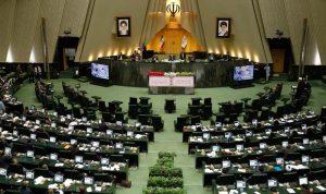 البرلمان الإيراني: إصابة 4 نواب بفيروس كورونا