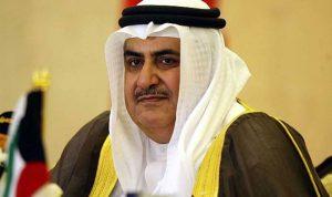 وزير خارجية البحرين يدافع عن قرار أستراليا بشأن القدس