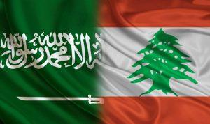 زيارة لافتة لوفد من مجلس الشورى السعودي الى لبنان