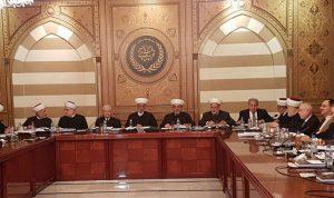 المجلس الإسلامي الأعلى: لاتخاذ قرارات تتناسب وخطورة الوضع