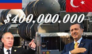 واشنطن قلقة من شراء تركيا منظومة إس-400
