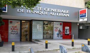 اتفاقيّة شراكة بين بنك سوسيته جنرال في لبنان ومؤسّسة التمويل الدوليّة