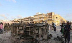 مقتل 13 شخصا في هجوم انتحاري