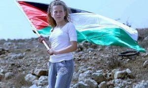 إسرائيل تمدد اعتقال الطفلة عهد التميمي!