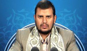 الحوثي يصف اغتيال صالح باليوم التاريخي