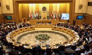 هذا ما جاء في اجتماع الوزراء العرب!