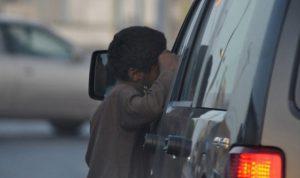استغل أمهات وأطفال لغرض التسوّل… فأوقف في بيروت