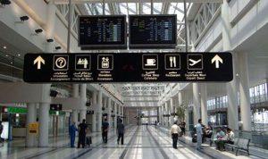 ضبط 3 حقائب من الأموال غير المصرّحة في المطار!