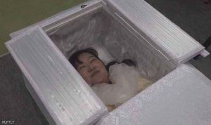 """""""تجربة الموت"""" في اليابان"""