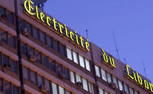 """كهرباء لبنان تحذر من """"العتمة الآتية""""!"""