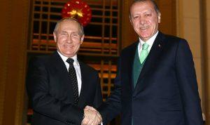 بوتين واردوغان: نعمل على حل الأزمة السورية
