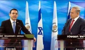 غواتيمالا أمرت بنقل سفارتها إلى القدس