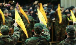 """""""حزب الله"""" يستنفر عناصره"""