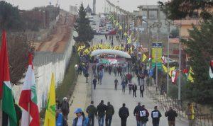 حزب الله نظم تظاهرة عند جدار فاطمة دعما للقدس