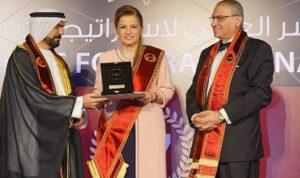 """مديرة """"الوكالة الوطنية"""" تفوز بجائزة """"النسر العربي""""!"""
