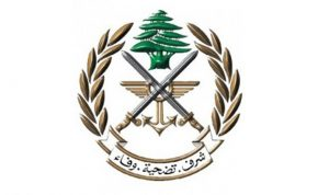 الجيش: توقيف مطلوباً بعدة مذكرات