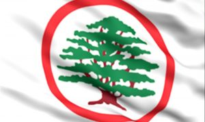 """""""القوات"""" أشادت بتعليق الإضراب المفتوح في """"اللبنانية"""""""