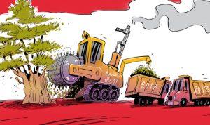 2018 من أصعب السنوات المقبلة على لبنان!