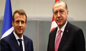 أردوغان وماكرون: قرار ترامب يبعث القلق للمنطقة