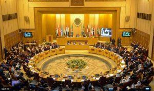 وزراء خارجية عرب يبحثون ملف القدس