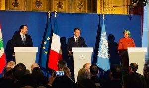 مؤتمر باريس: دعم استقرار لبنان والتزام سياسة النأي بالنفس