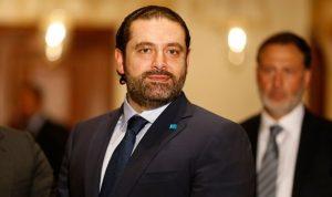 الحريري:علينا أن نحمي لبنان بأعمالنا وأفعالنا